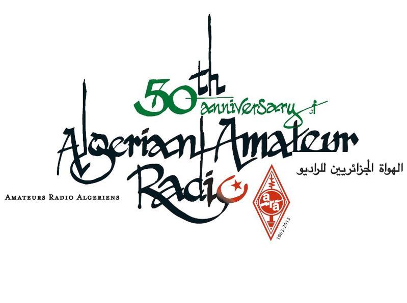Logo 50th anniversary