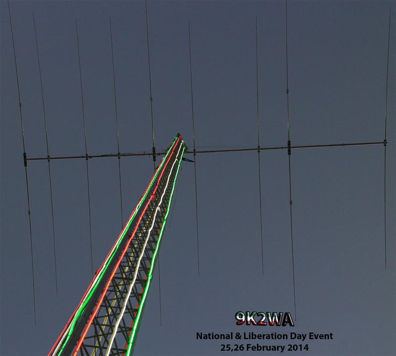 QSL image for 9K2WA