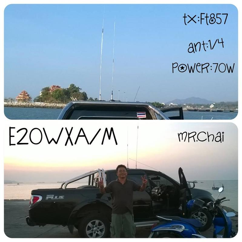 QSL image for E20WXA