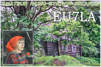 QSL image for EU7LA