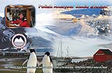 QSL image for HF0A