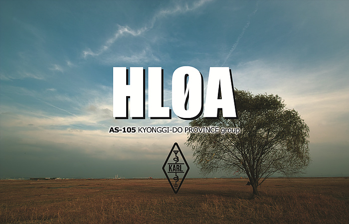 QSL image for HL0A