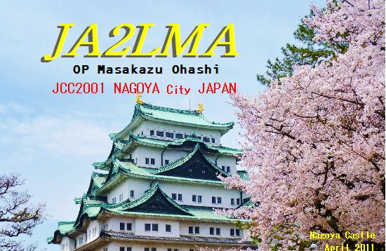 QSL image for JA2LMA