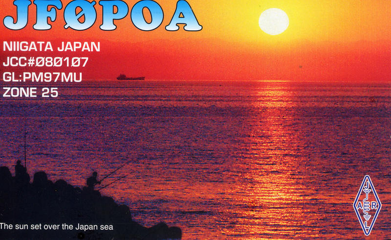 QSL image for JF0POA