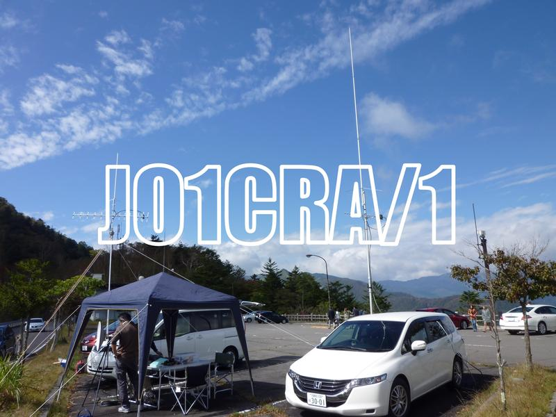 QSL image for JO1CRA