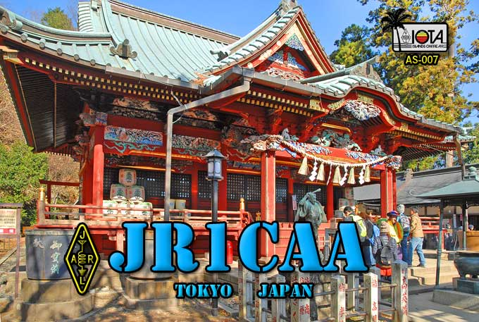 QSL image for JR1CAA