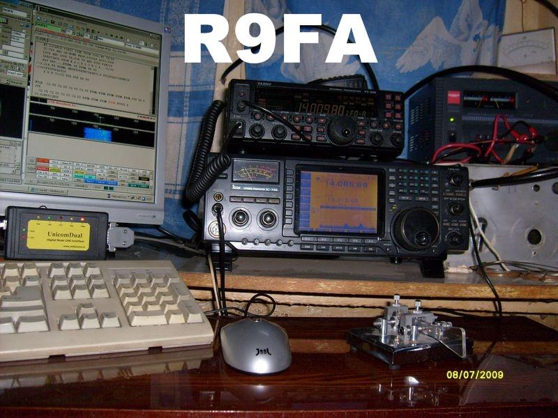 QSL image for R9FA
