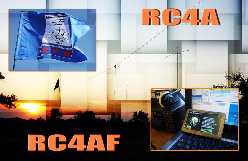 QSL image for RC4A