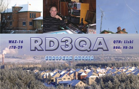 QSL image for RD3QA