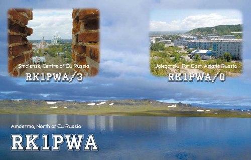 QSL image for RK1PWA