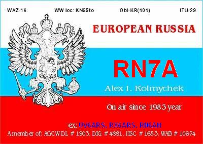 QSL image for RN7A