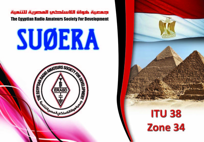 QSL image for SU0ERA