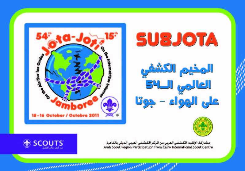 QSL image for SU8JOTA