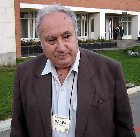 Яков Лаповок UA1FA