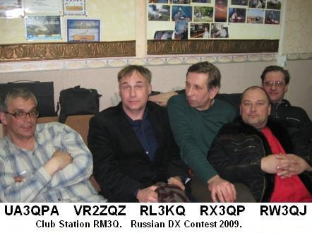QSL image for UA3QPA