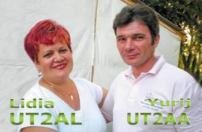 QSL image for UT2AA