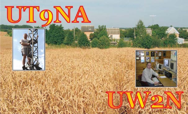 QSL image for UT9NA