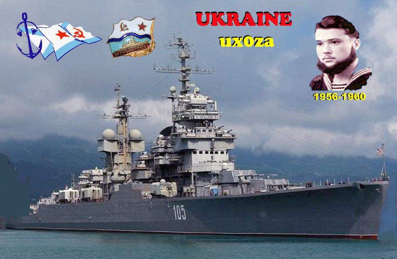 QSL image for UX0ZA