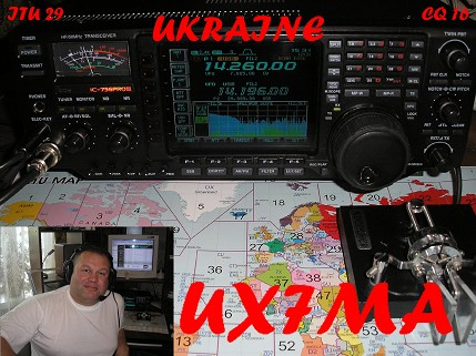QSL image for UX7MA