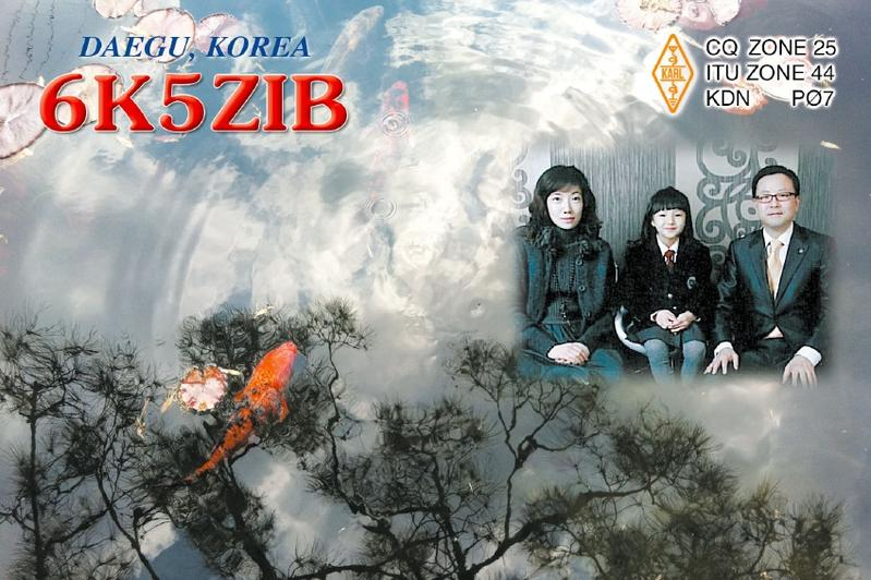 QSL image for 6K5ZIB