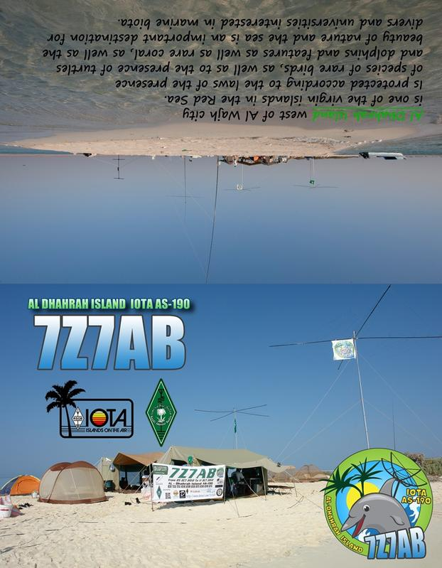 QSL image for 7Z7AB