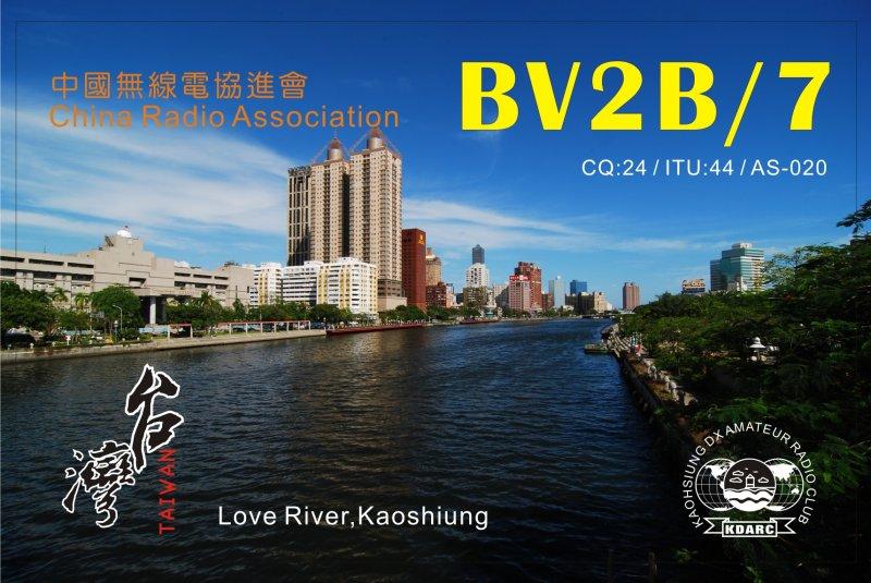 QSL image for BV2B