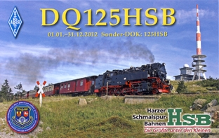 QSL image for DQ125HSB