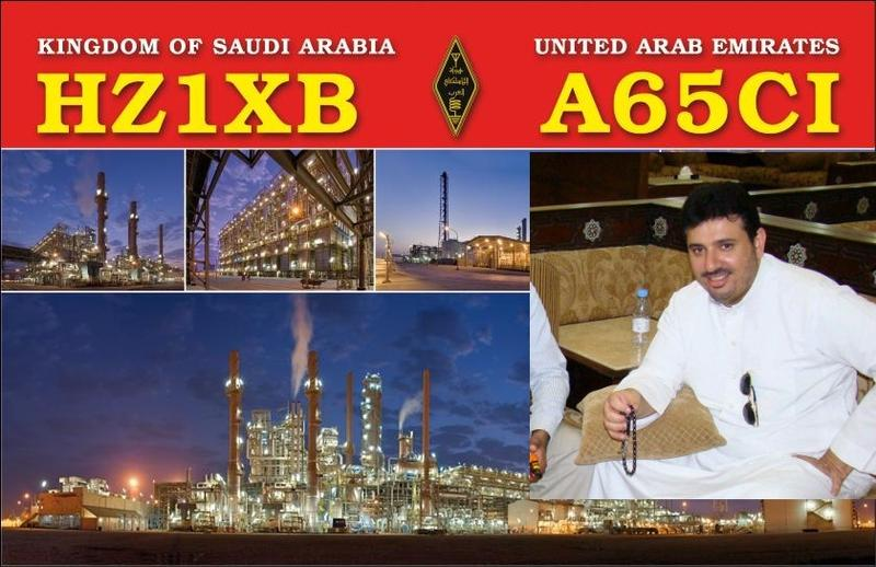 QSL image for HZ1XB