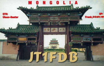 QSL image for JT1FDB