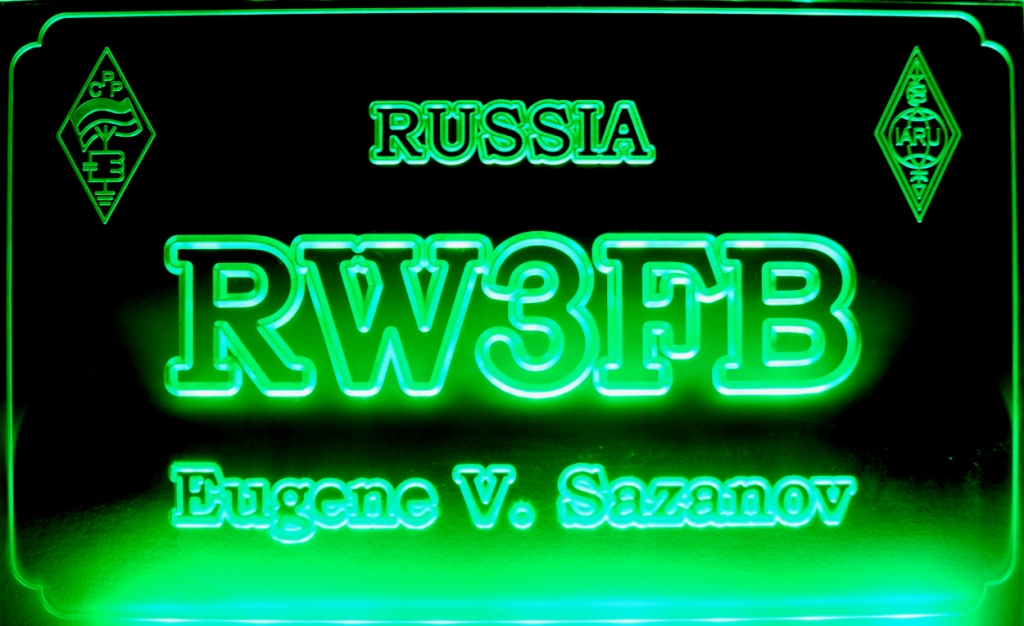 QSL image for RW3FB