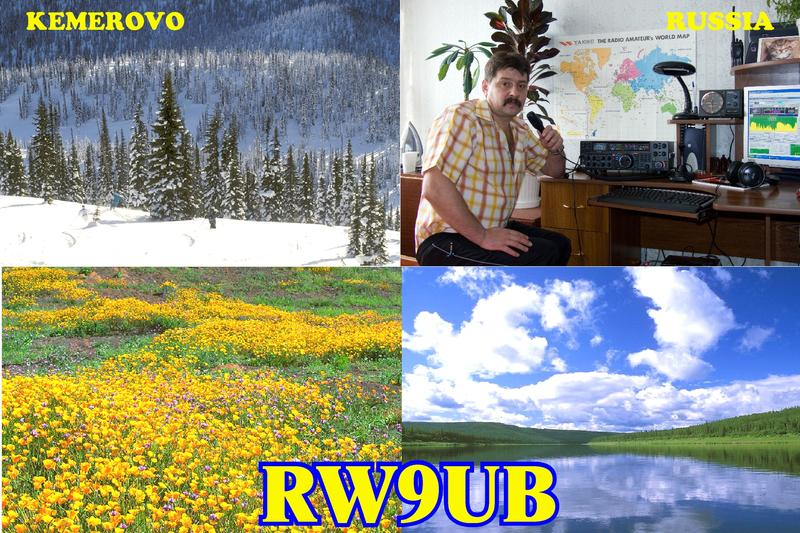 QSL image for RW9UB