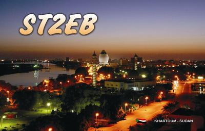 QSL image for ST2EB