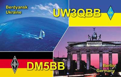 QSL image for UW3QBB