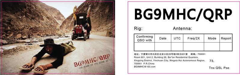 QSL image for BG9MHC