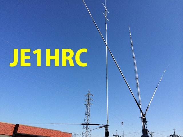 QSL image for JE1HRC