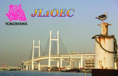 QSL image for JL1OEC
