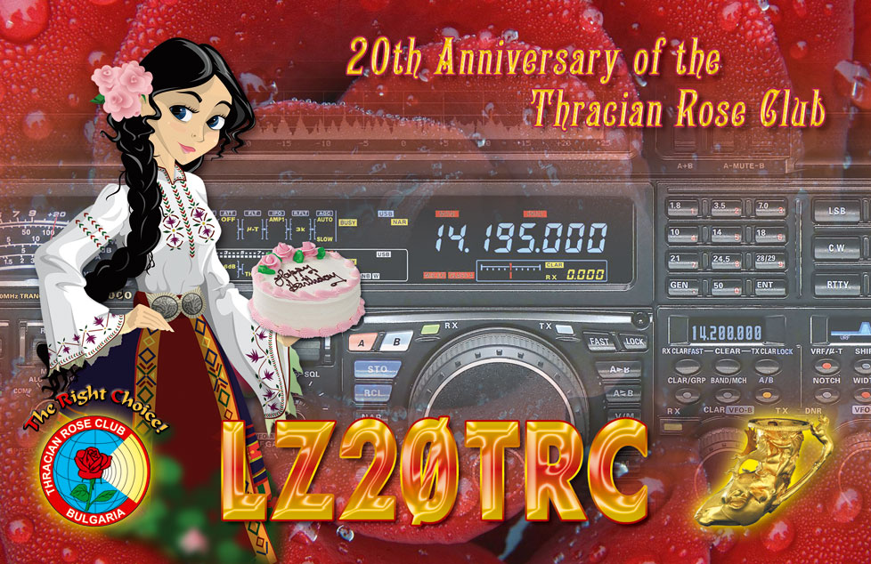 QSL image for LZ20TRC
