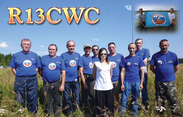 QSL image for R13CWC