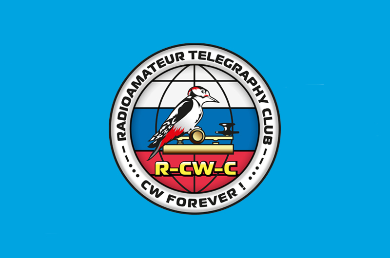 QSL image for R14CWC