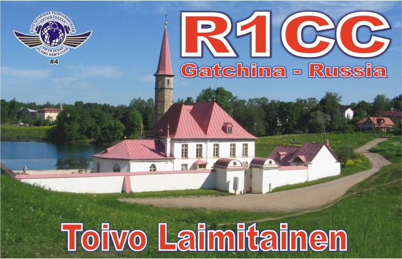 QSL image for R1CC