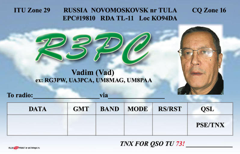 QSL image for R3PC