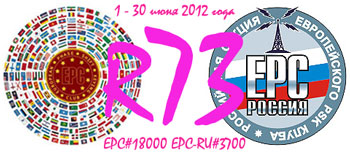 QSL image for R73EPC