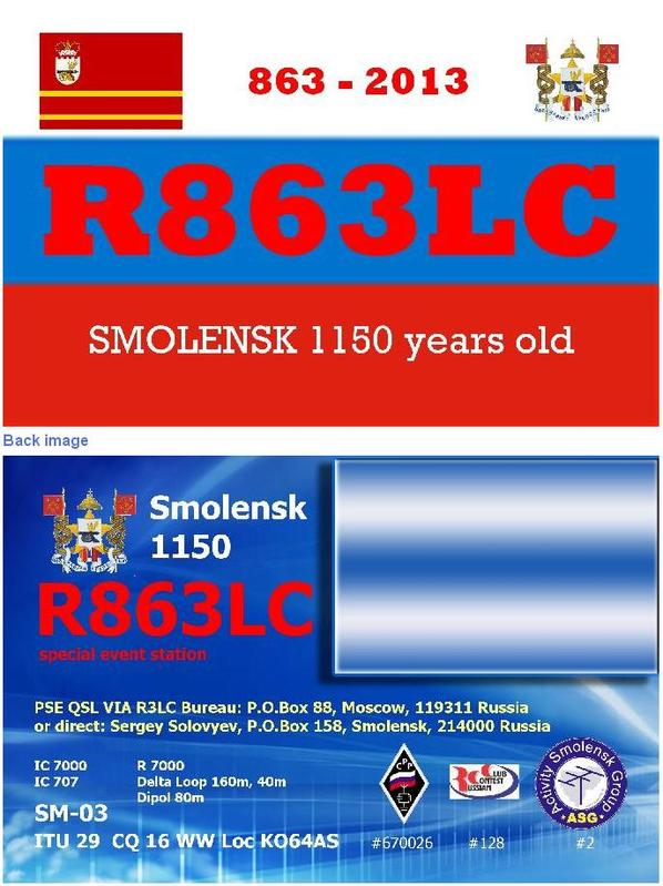 QSL image for R863LC