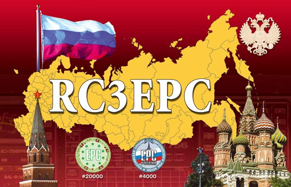 QSL image for RC3EPC