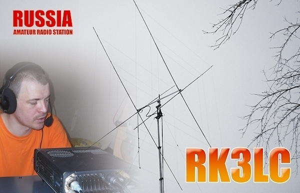 QSL image for RK3LC