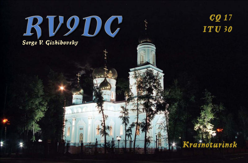 QSL image for RV9DC