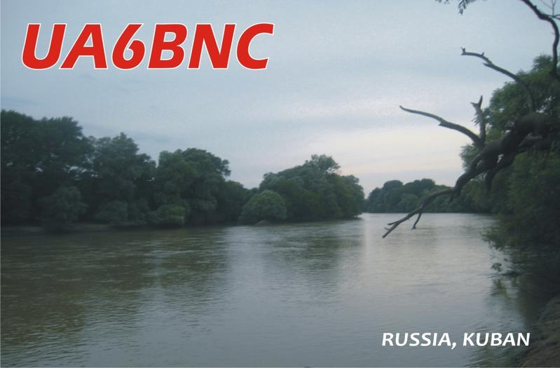 QSL image for UA6BNC