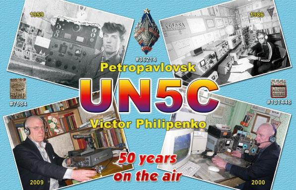 QSL image for UN5C