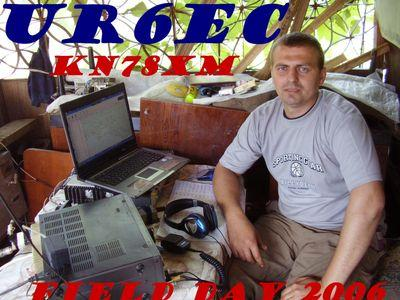 QSL image for UR6EC