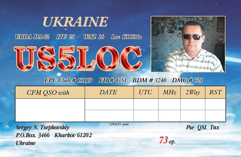 QSL image for US5LOC